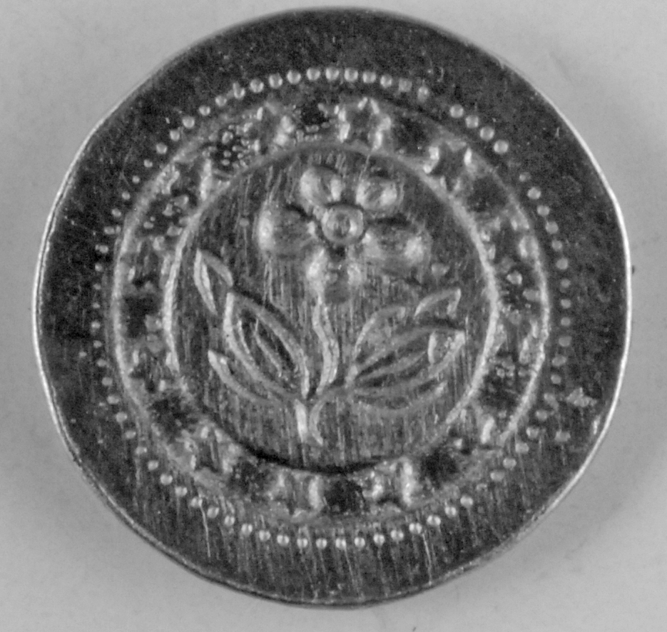 Forget me not Pewter Button 3/4in