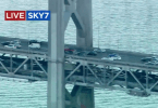 Bay Bridge Shooting