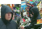 ID #19-68 Alleged San Jose Robbery