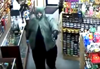 ID #19-180 Wanted for Robbery