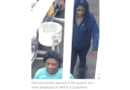 ID #20-119 Alleged Assault Suspects