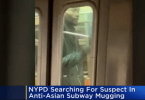 ID #21-238 Alleged suspect provided by NYPD Crimestoppers
