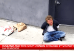 Husband and Wife Shop Owners Allegedly Attacked by Shoplifter in San Francisco