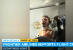 Frontier Airlines Backing Flight Crew Who Restrained Unruly Passenger