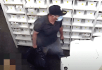 ID #21-458 Alleged pharmacy robbery suspect Credit Houston Police Department