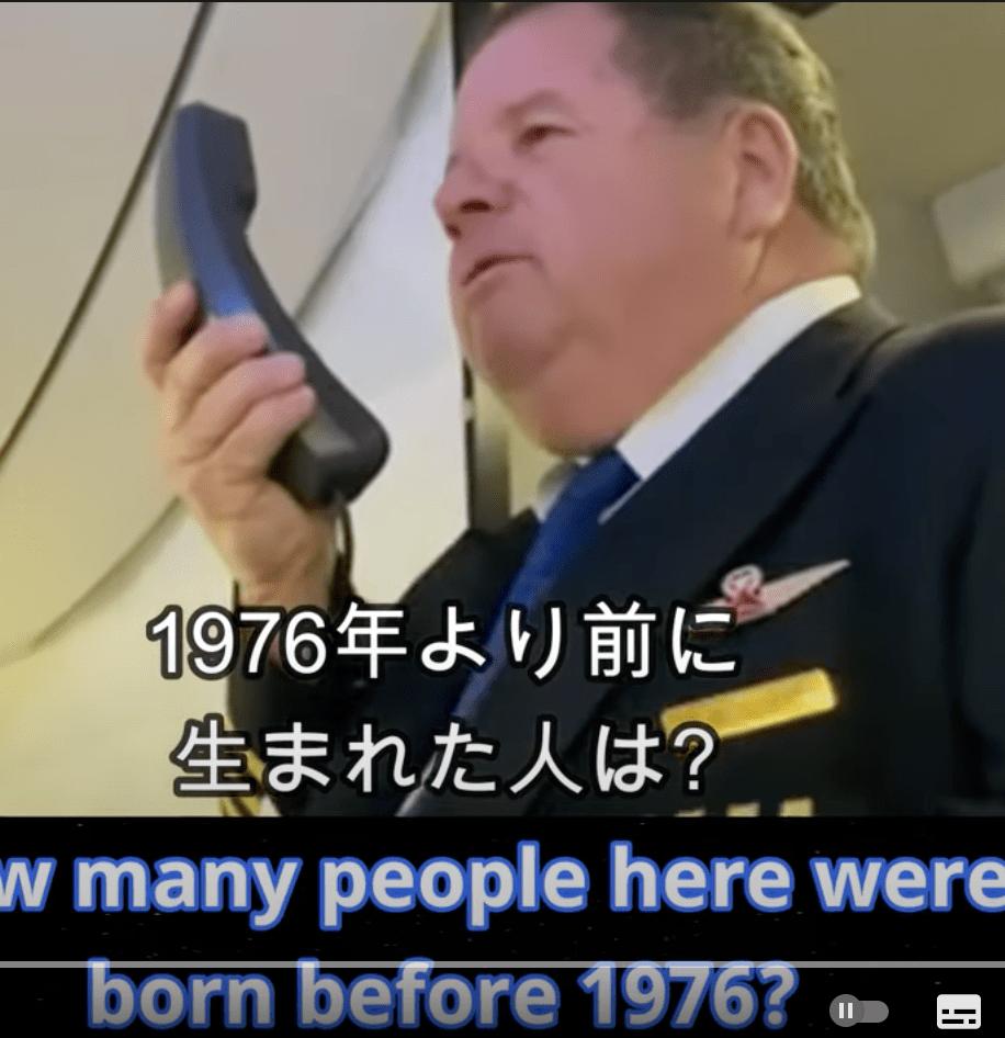 英会話仙人トモヤさん / さようならキャプテン/最後の別れ | 英会話を学ぼう