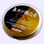 鼻カン編込糸DX ゴールド