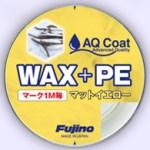 WAX+PE  30m&60m マークなし