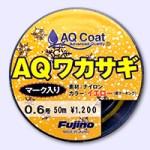 【 AQ ワカサギ 】