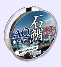 AQ石鯛VXスペシャル