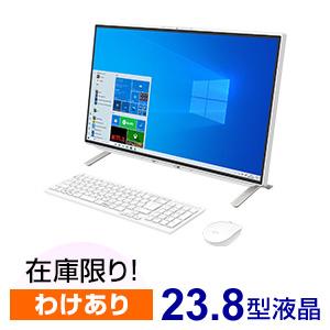 ESPRIMO FH52/E3 ホワイト (返品再生品)