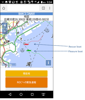 Picture: Real-time display of rescue boat and in-need pleasure craft positions