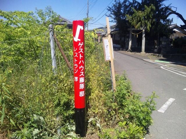 ゲストハウスへの案内標識