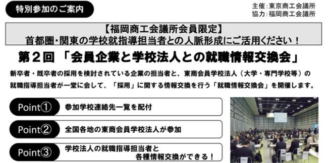 1024_job_info