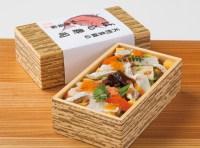 天然真鯛のばら寿司(1折)(864円)【㈲博多音羽鮨】