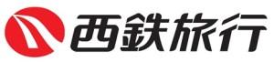 西鉄旅行株式会社