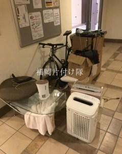 不用品処分代行業者「福岡片付け隊」
