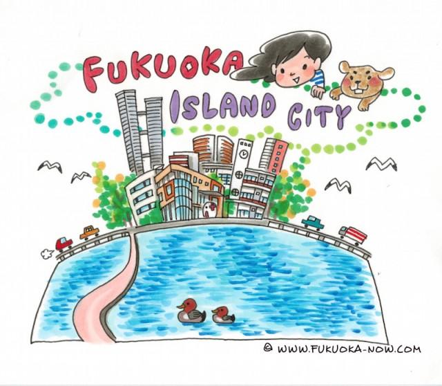 fn201 fukuoka topics