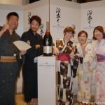 moet & chandon yukata party 2015 007