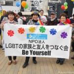 kyushu rainbow pride nov 2015 019