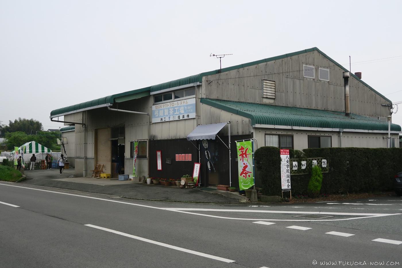 yame, tea, fukuoka
