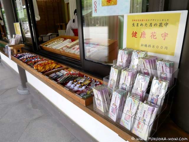Ajisai Festival Jun 2016 100