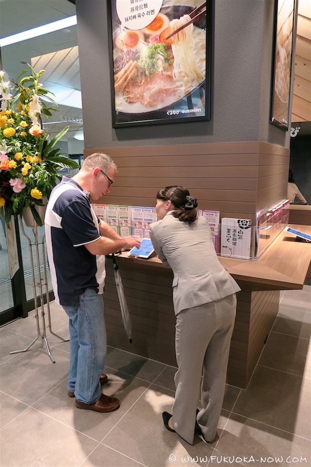 tenjin tourist info opening 2016 006