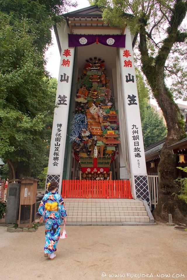 rental kimono mine sep 2016 035