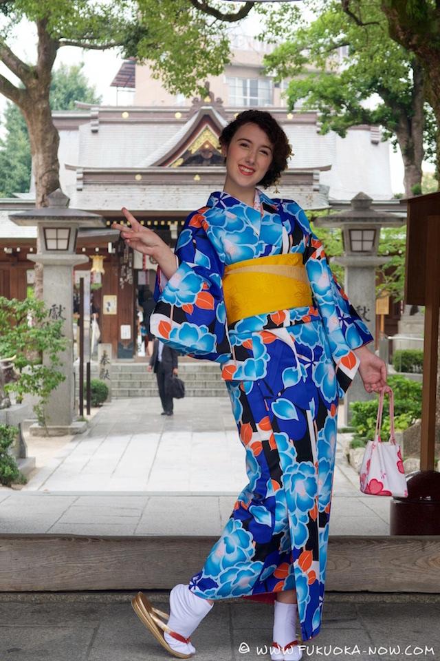 rental kimono mine sep 2016 040
