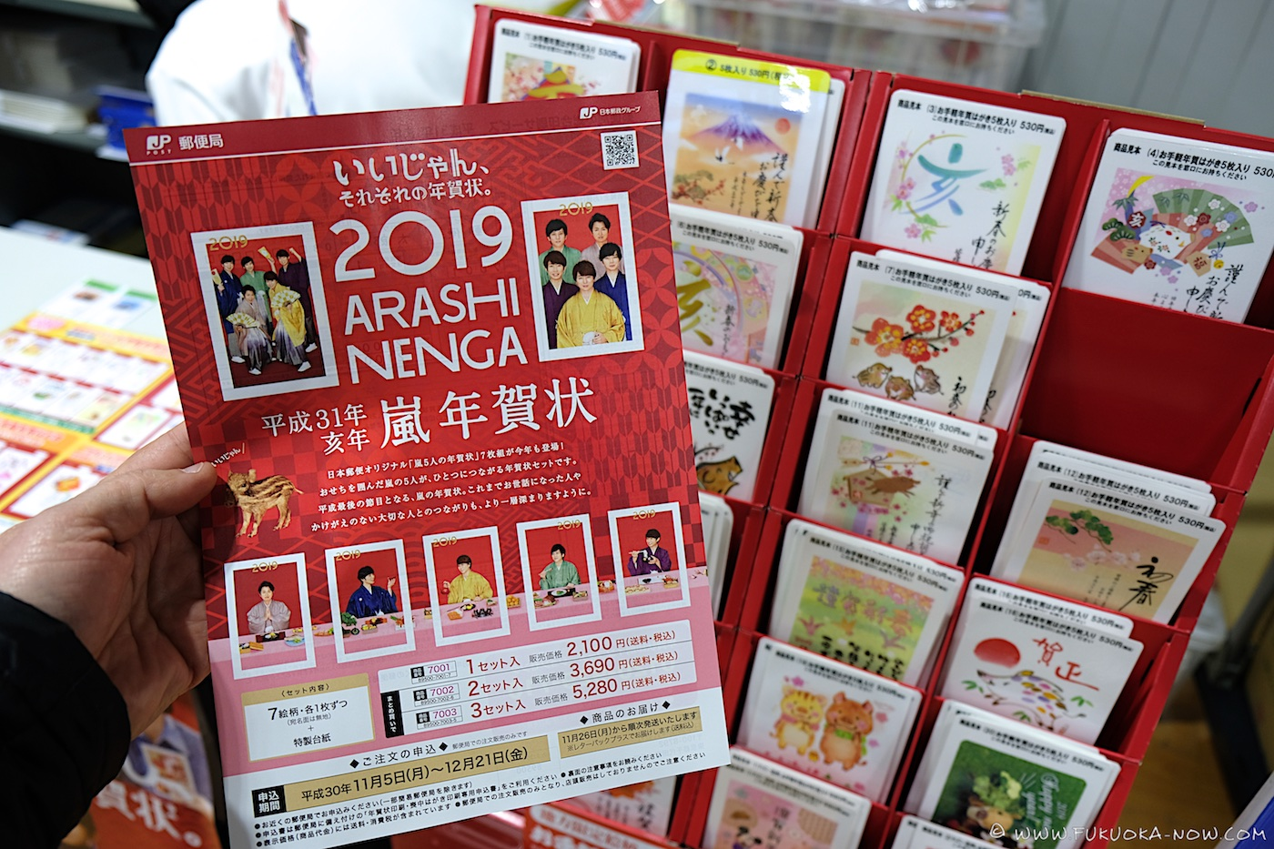 Japanese Christmas.Nengajo How To Make A Japanese Christmas New Year S Card