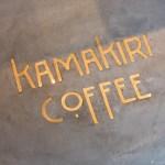 kamakiri coffee, fukuoka