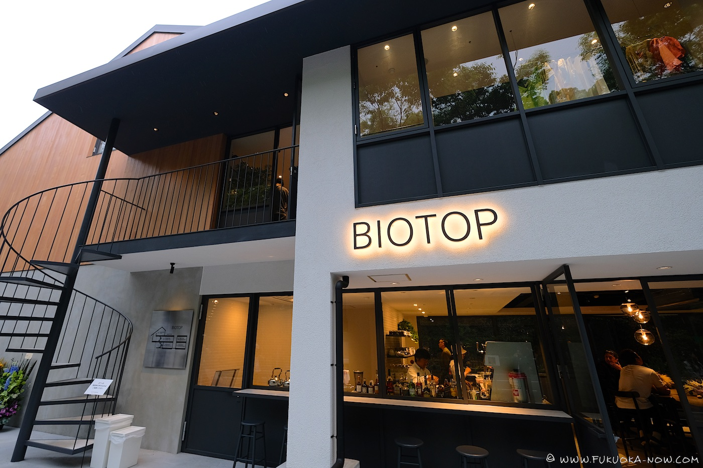 biotop fukuoka, fukuoka, cafe, fashion, botanical