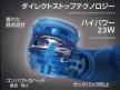なぜ7割もの歯科医院で歯削る機器の滅菌が行われないのか?(読売滅菌報道シリーズ2/3)