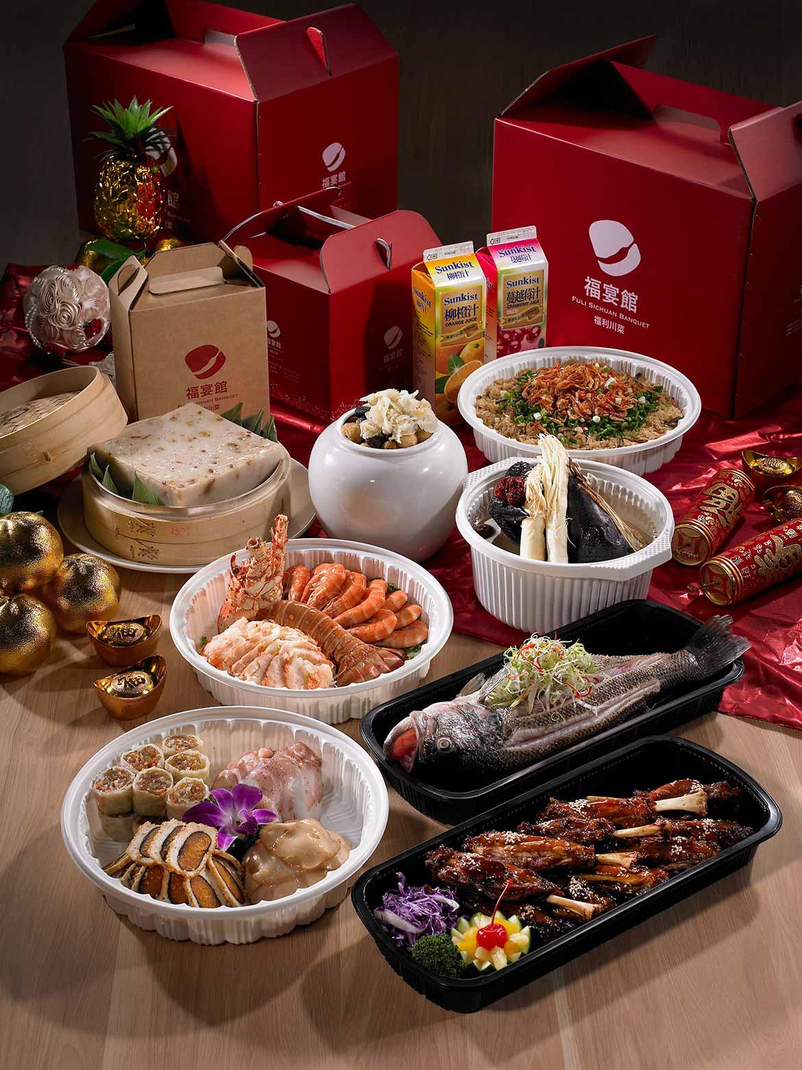 年菜外帶 - 福宴館(福利川菜) - 幸福, 就是把心放在快樂的地方。