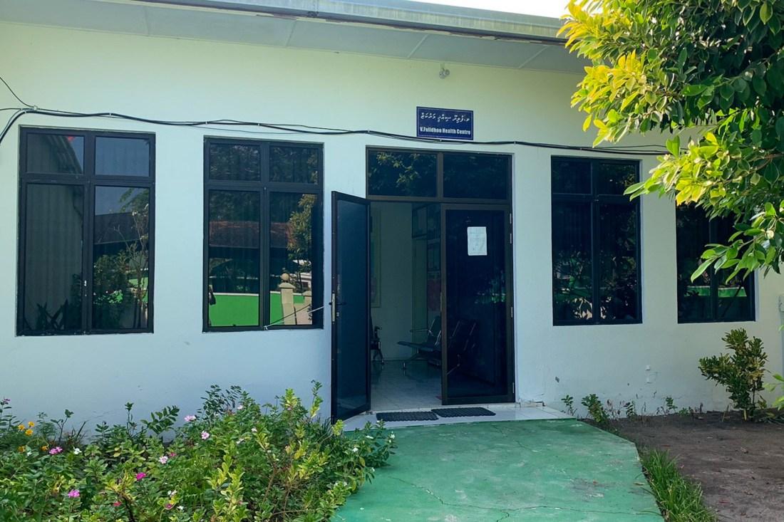 fulidhoo health centre