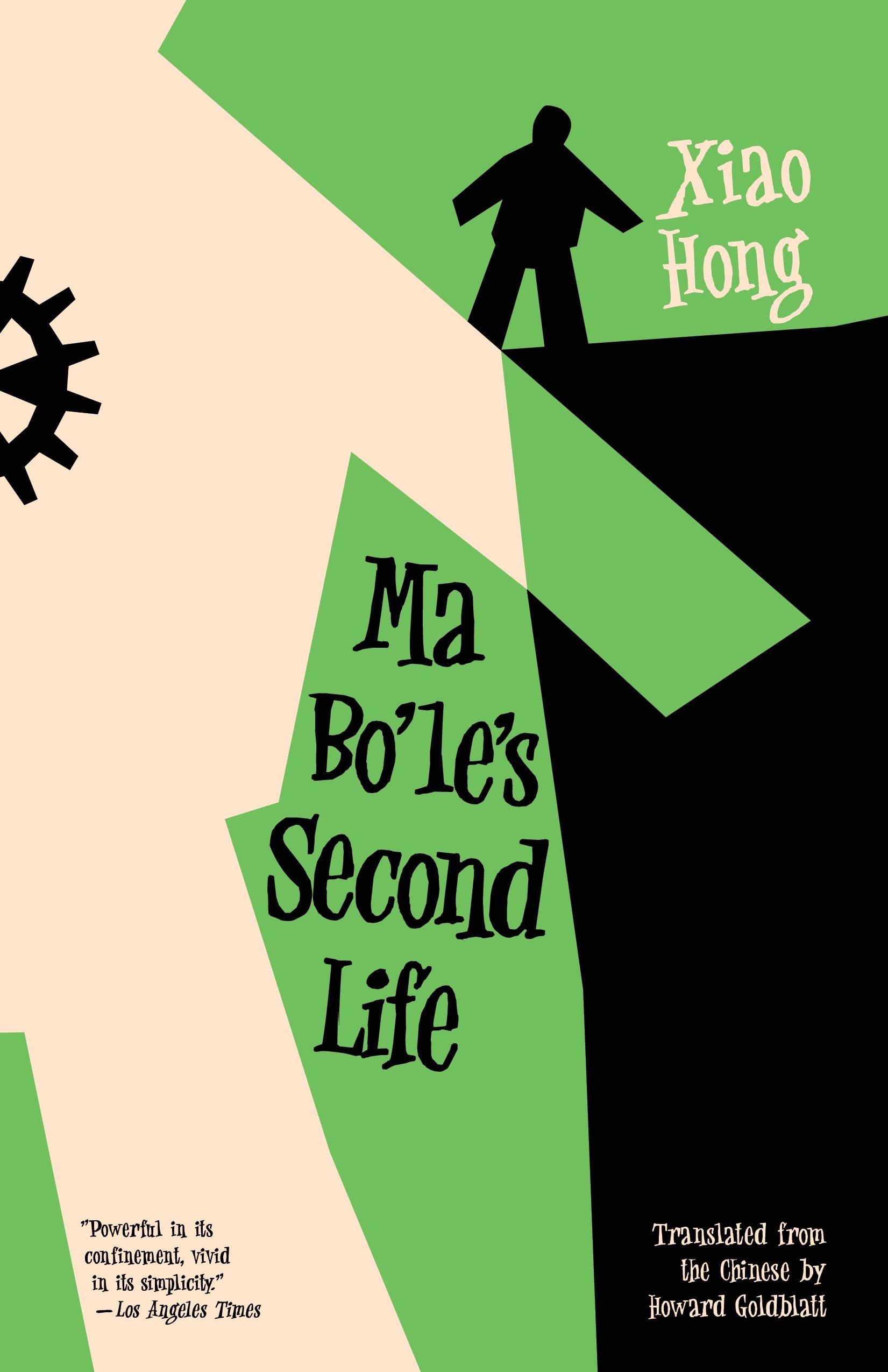 Ma Boles Second Life  Xiao Hong  Full Stop