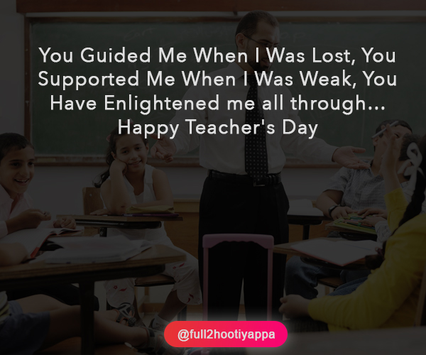 Happy Teacher's Day 2018: Quotes, Messages, Pics and Photos