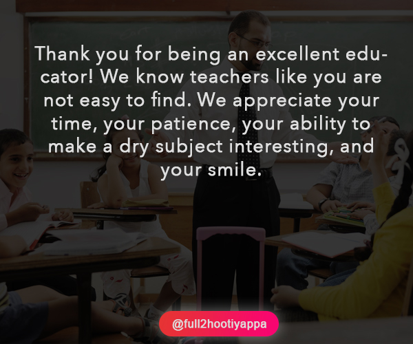 Teacher's Day 2018 Messages, Pics and Photos