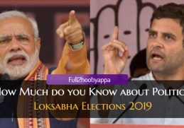 Loksabha Elections 2019 Quiz How Much You know about Indian Politics