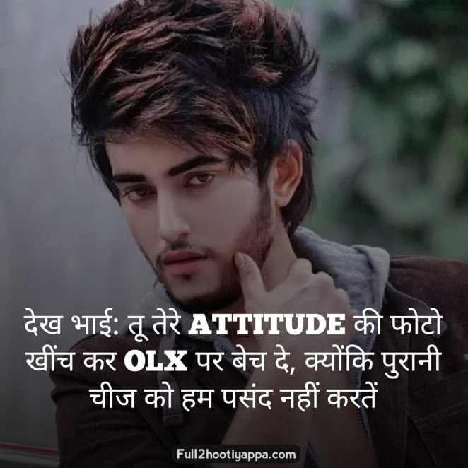 Attitude whatsapp dp images for boys