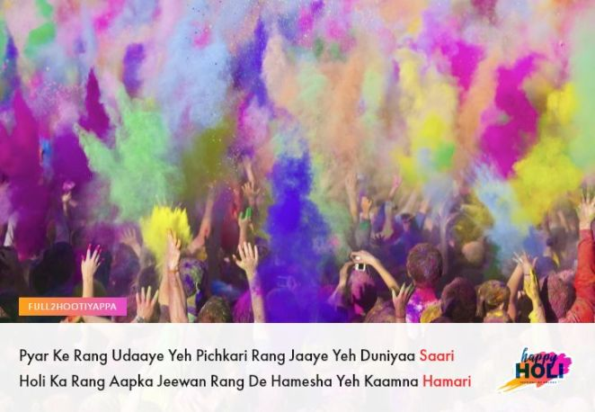Holi Wish Messages and Quotes