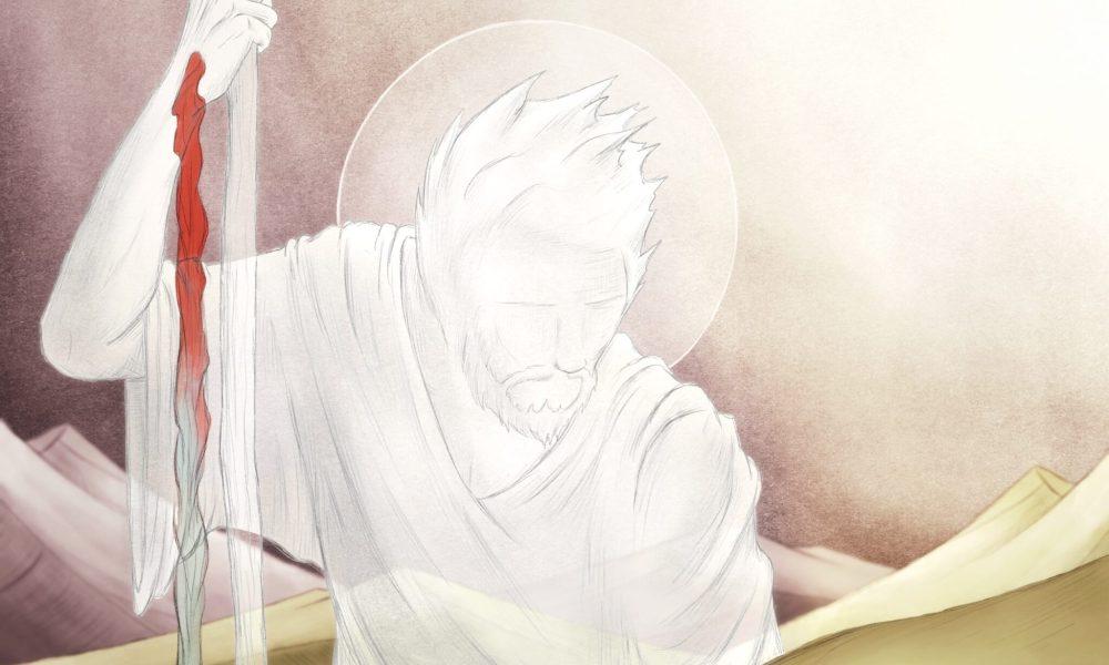 Psalm 23 – Part 1