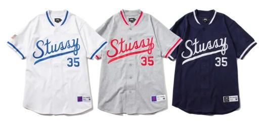 ステューシー (STUSSY)から、ベースボールシャツやフットボールシャツ等のスポーツMIXアイテムが発売!