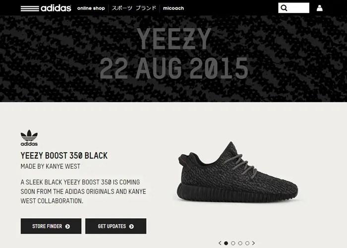 【特設サイト公開&販売店公式発表】YEEZY 350 BOOST LOW BLACK (アディダス × カニエ ウェスト イージー ブースト adidas Kanye West) 8/22発売!