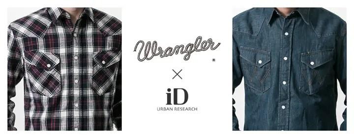 9月下旬発売!Wrangler × URBAN RESEARCH iDが予約受付開始!(ラングラー アーバンリサーチ)