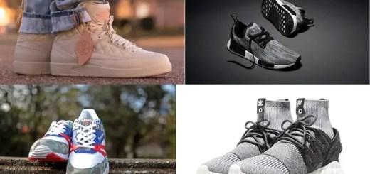 """【まとめ】1/30発売の厳選スニーカー!(ナイキ エア ジョーダン 2 レトロ ドン C """"ビーチ"""")(adidas Originals NMD_R1 Pack 2)(A BATHING APE × mita sneakers × REEBOK VENTILATOR AFFILIATES)(RONNIE FIEG × adidas Consortium TUBULAR DOOMS)他"""