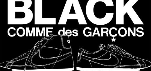 海外2/11発売!ブラック・コム デ ギャルソン × ナイキラボ ブレーザー ロー/ハイ (Black Comme des Garçons x NIKELAB BLAZER)