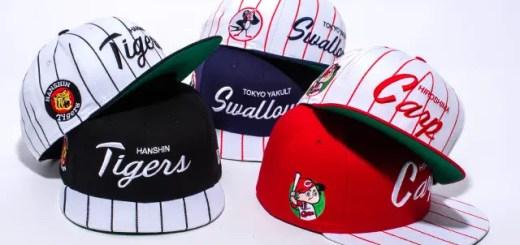 New Era Store限定!日本プロ野球チームの象徴的なチームカラー & ストライプをデザイン! (ニューエラ)