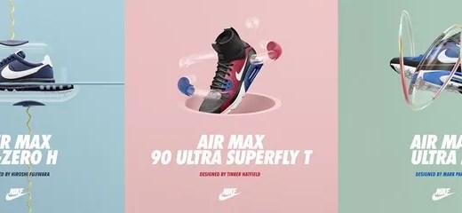 3/26 NIKE AIR MAX DAY!先行発売されたHTM AIR MAX LD-ZERO/AIR MAX 90 ULTRA SUPRE FLY/AIR MAX MP ULTRAがリリース! (ナイキ エア マックス) [848624-410][850613-001][848625-401]
