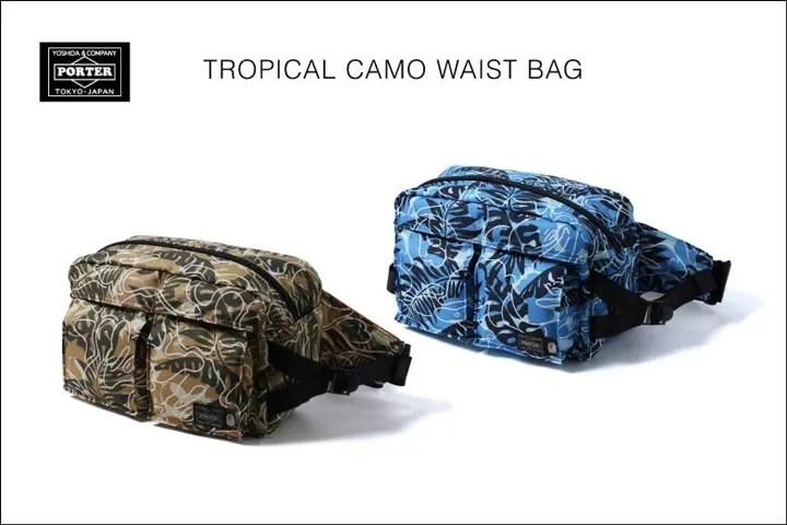 A BATHING APE × PORTER コラボ!今季新柄のリゾートをイメージしたトロピカルなカラーリングのカモフラージュ柄「TROPICAL CAMO」である「PORTER TROPICAL CAMO WAIST BAG」が5/28から発売!(エイプ)